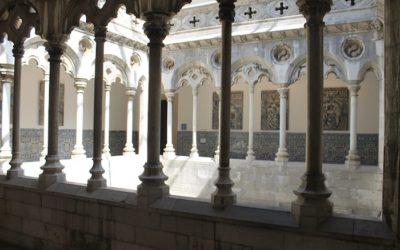 Важность плитки в португальской культуре.