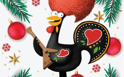 Желаю вам счастливого Нового года и Рождества Христова!